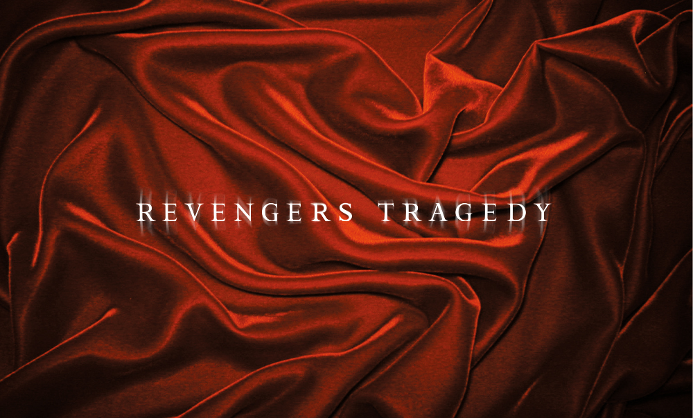 Revengers Tragedy: Feature film logotype