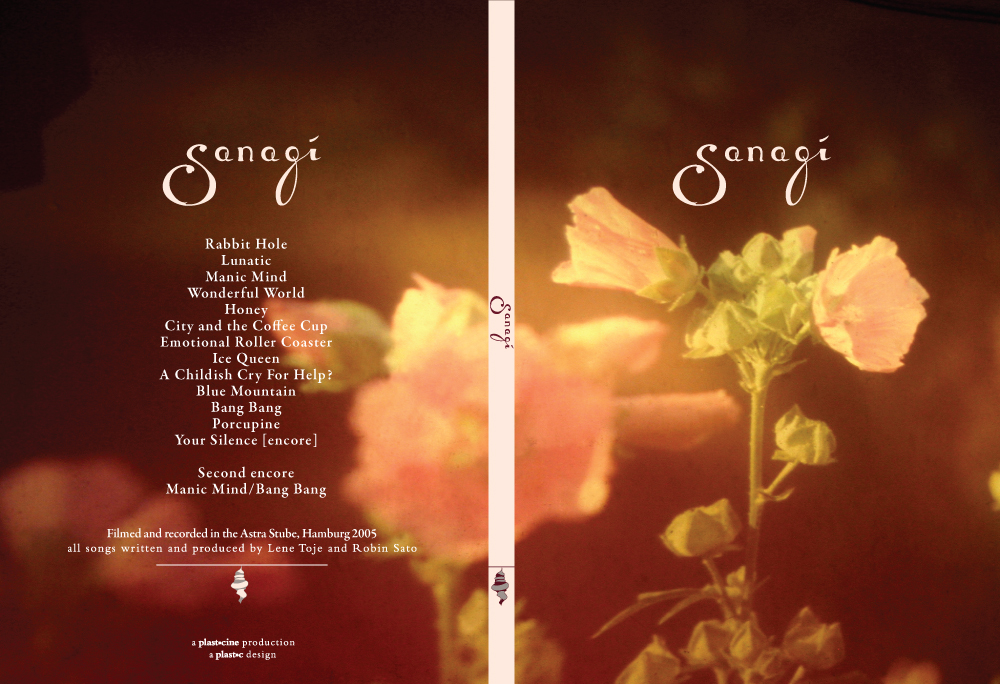 Sanagi: DVD cover
